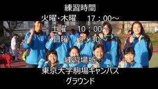 2016年東京大学陸上運動部女子新歓pv