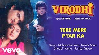 Tere Mere Pyar Ka Audio Song - Virodhi|Anita Raj|Kumar
