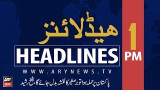 Headlines | Indian forces fire tear gas at protesters in Occupied Kashmir | 1 PM | 25 August 2019