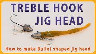 MakingTreblehookJigHeadUseaBULLSHOTsinker/ブルショットで作るワインド向けジグヘッドの作り方。