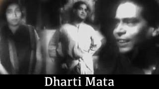 Dharti Mata - 1938