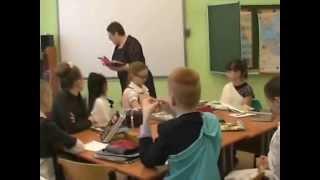 Правдинская СОШ№1 урок истории по ФГОС