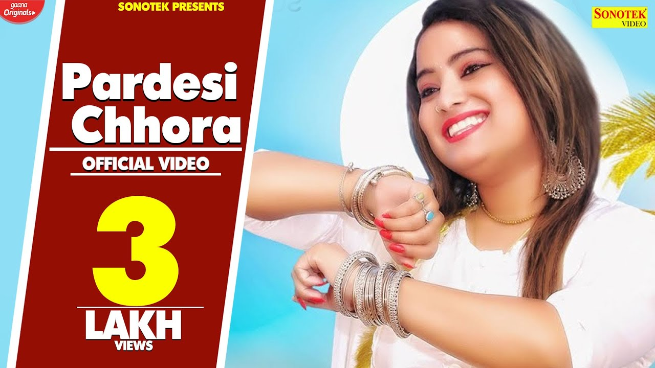 Pardesi Chhora Lyrics - Sunit Bagri Lyrics