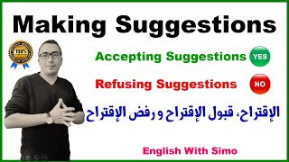 Making Suggestions: Accepting and Refusing Suggestions | English With Simo