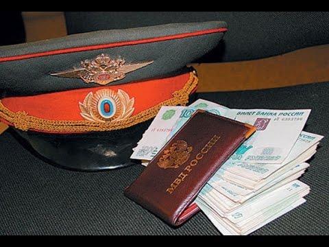 Зарплата сотрудников полиции на севере. Разоблачение северных зарплат. Мифы о севере России.