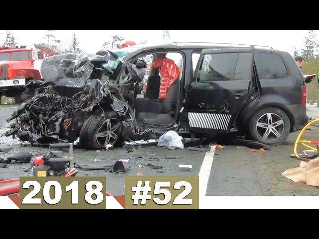 Новые записи с видеорегистратора ДТП и Аварий #52 Апрель 28.04.2018