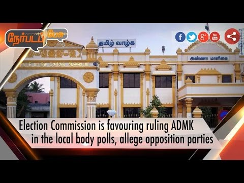 Nerpada-Pesu-Election-Commission--Ruling-party--Opposition-party--26-09-16