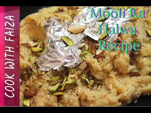 Mooli Ka Halwa – اردو – हिंदी  *COOK WITH FAIZA*