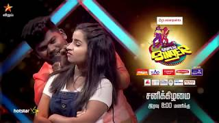 Super Singer 7 - 22nd June 2019 - Promo 1
