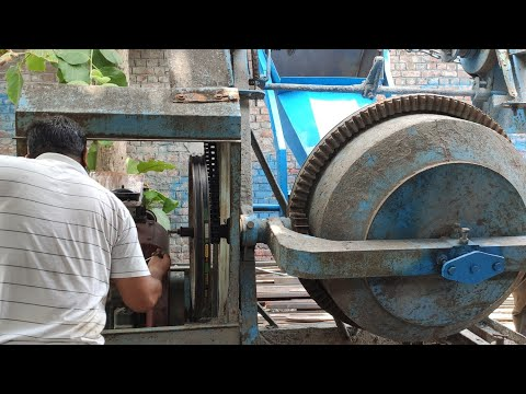 Concrete Hopper Mixer Machine