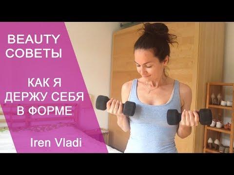 Скачать видео о похудение бесплатно