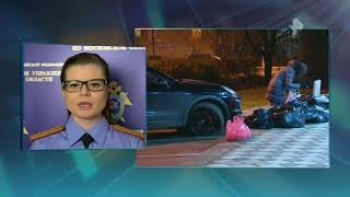 В Подмосковье ищут убийцу на спорткаре, зарезавшего мужчину