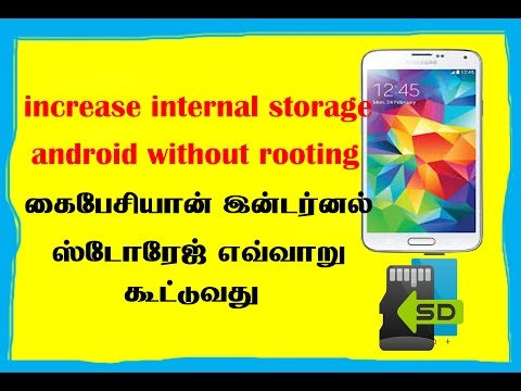 How TO increase internal storage android without rooting