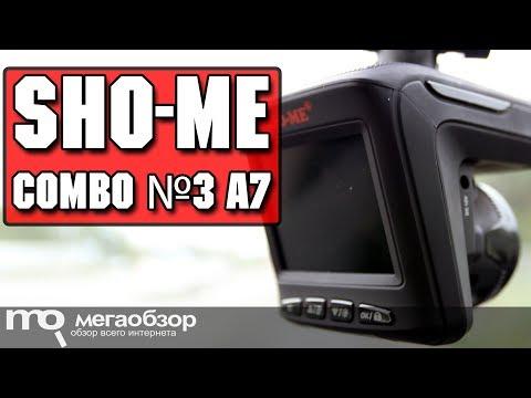 SCARICA VIDEO MOTO A7