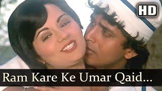 Raam Kare Ke Umar Qaid (HD) - Adat Se Majboor Songs