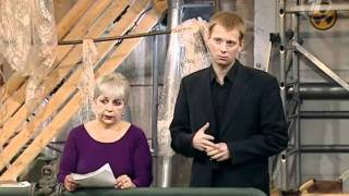 ЖКХ - Дело о выходе на пенсию. - ZarLife.ru -