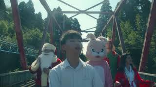 この夜のこと – A夏目 (Official Music Video)