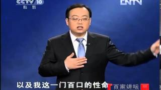 《百家讲坛》 20121213 狄仁杰真相(十一)君臣鱼水