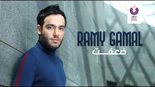Ramy Gamal 04/04/2017