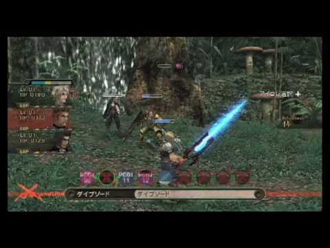 Call for Heroes : Pompolic Wars Wii