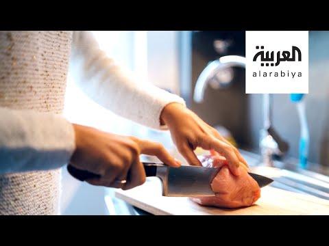 العرب اليوم - شاهد: خبيرة تغذية تنصح بعدم غسل الدجاج قبل طهيه