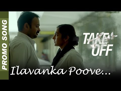 TAKE OFF - Promo Song - Parvathy, Kuchacko Boban,Mahesh Nara