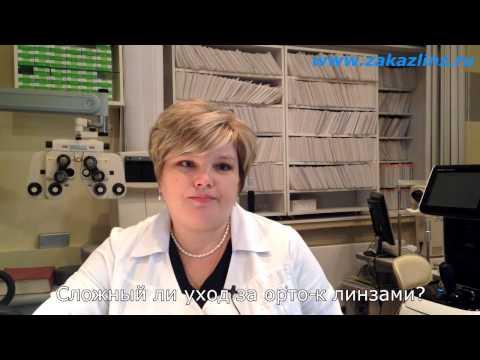 Стоимость лазерной коррекции зрения в днепропетровске
