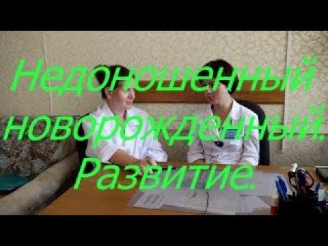 Рак печени лечение видео