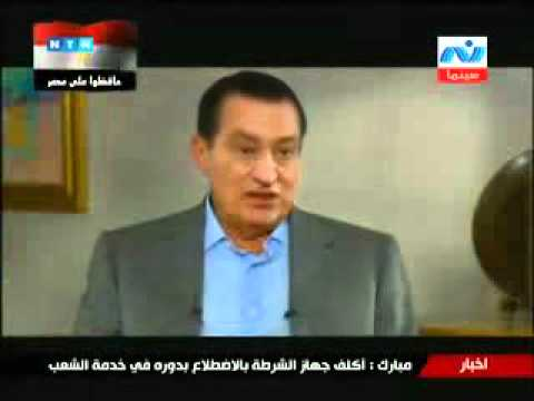 العرب اليوم - شاهد: تفاصيل غير معروفة عن علاقة الرئيس الراحل مبارك وزجته سوزان