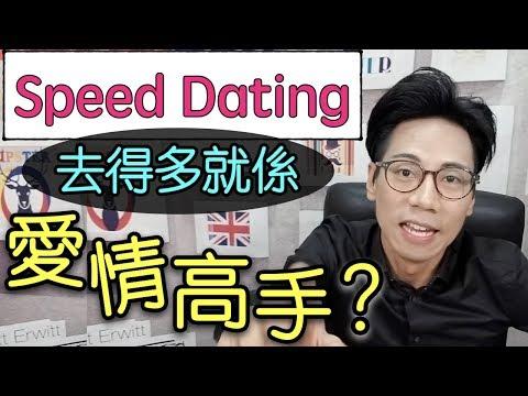 Dating apps i handen