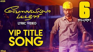 Velai Illa Pattadhaari Title Song - Lyric Video | Velai Illa Pattadhaari | Anirudh | Dhanush | #DnA