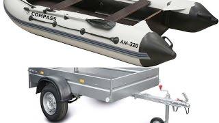 МЗСА 817700.002 Прицеп КОМПАКТ со стапелем для перевозки лодки ПВХ. ЦЛП АРИВА