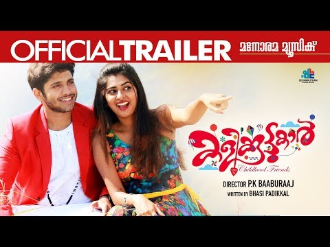 Kalikkoottukar Malayalam Movie Trailer