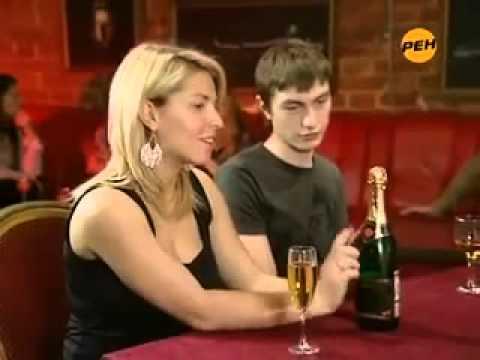 Пари в баре - Выпить из закрытой бутылки