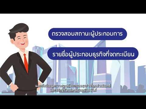 OCPB Connect