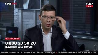 Мураев: Парамилитарные организации должны быть распущены, а те, кто не согласен должны сидеть!