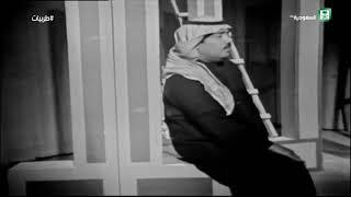 تحميل و استماع عبدالله محمد - هيجت ذكراك حُبي | أرشيف التلفزيون السعودي MP3
