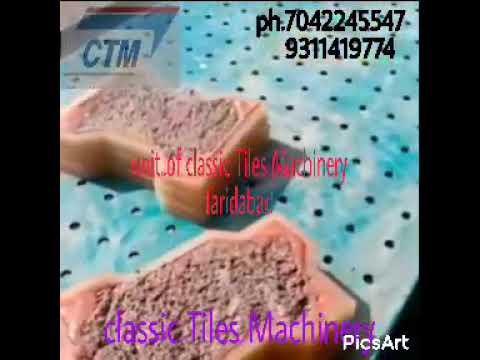 Paver Block Color Mixing Machine