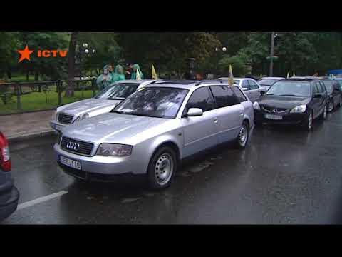 Штрафы и конфискация авто: полиция начала охоту на евробляхи