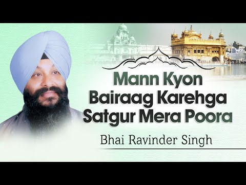 Download Bhai Ravinder Singh Ji - Mann Kyon Bairaag Karehga Satgur Mera Poora - Satguru Mera Poora HD Mp4 3GP Video and MP3