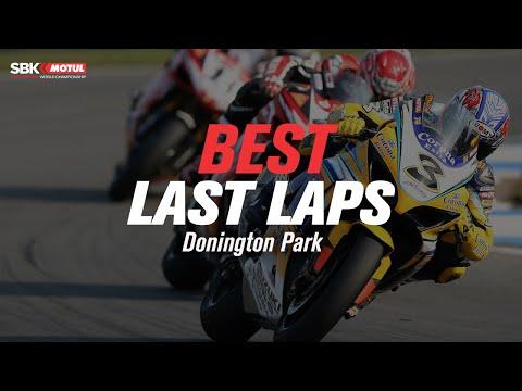 スーパーバイク 2021 第4戦イギリス ドニントンパーク シェイクダウンのラストラップ動画