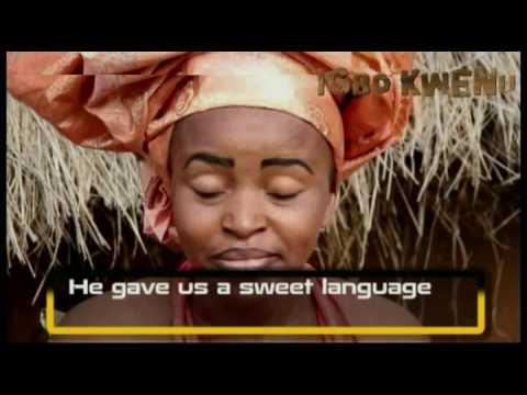 Igbo kwenu !!! (she has talent) - смотреть онлайн на Hah Life