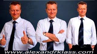 Узнай первым: Новый формат Бизнес ШОУРИЛЛ с Александром КЛАСС