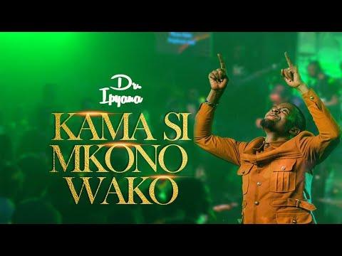 Kama Si Mkono Wako