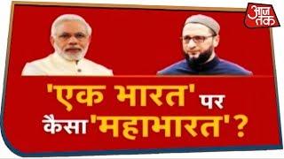 देखिए Halla Bol Anjana Om Kashyap के   - YouTube