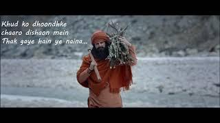 FAKEERA LYRICS (PM-Narendra-Modi) - YouTube