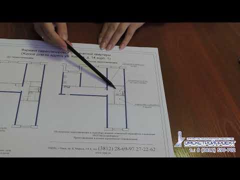 3 варианта перепланировки трёхкомнатной квартиры с панельными стенами