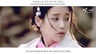 CHEN, BAEKHYUN, XIUMIN - For You FMV (Moon Lovers OST Part 1)[Eng Sub+Rom+Han]