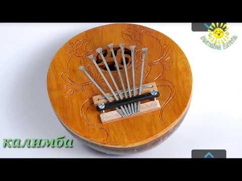 Музыкальные инструменты  Старшая, подготовительная гр  Обучающее видео для детей  Счастливое детство видео