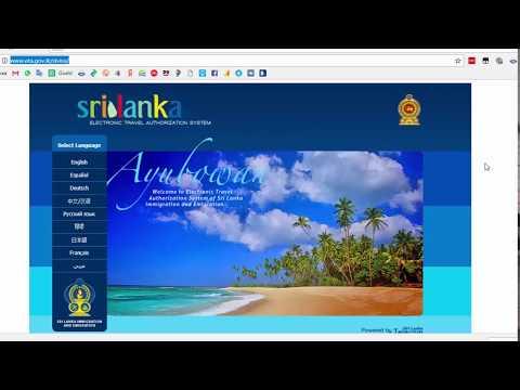 Электронная виза в Шри-Ланку (оформление и образец)